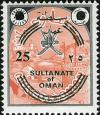 Colnect-1420-662-Coats-of-Arms---Muscat.jpg