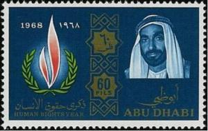 Colnect-2706-393-Human-Rights-Emblem-and-Sheikh-Zaid.jpg