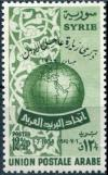 Colnect-1128-739-Overprint-on-Globe-and-arabesque.jpg