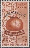 Colnect-1304-207-Overprint-on-Globe-and-arabesque.jpg