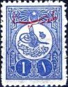 Colnect-1419-316-overprint-on-post-stamps-of-1909.jpg