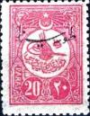 Colnect-1419-318-overprint-on-post-stamps-of-1909.jpg