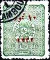 Colnect-1419-327-overprint-on-post-stamps-of-1892.jpg