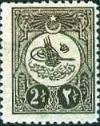 Colnect-1435-166-Internal-post-stamp---Tughra-of-Mehmed-V.jpg