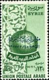 Colnect-1481-301-Overprint-on-Globe-and-arabesque.jpg