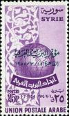 Colnect-1481-302-Overprint-on-Globe-and-arabesque.jpg