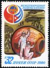 Colnect-2090-386-Soviet-Cuban-Space-Flight.jpg