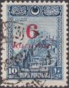 Colnect-2151-807-Overprint-on-Fortress-of-Ankara.jpg