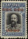 Colnect-3579-541-Overprint-on-stamps-of-year-1911.jpg