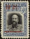 Colnect-3579-542-Overprint-on-stamps-of-year-1911.jpg