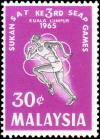 Colnect-4132-345-South-East-Asian-Peninsular-Games.jpg