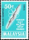 Colnect-4132-346-South-East-Asian-Peninsular-Games.jpg