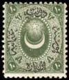 Colnect-417-378-Overprint-on-Crescent-and-star.jpg