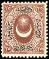 Colnect-417-384-Overprint-on-Crescent-and-star.jpg