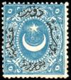 Colnect-417-395-Overprint-on-Crescent-and-star.jpg