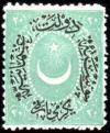 Colnect-417-408-Overprint-on-Crescent-and-star.jpg
