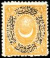 Colnect-417-409-Overprint-on-Crescent-and-star.jpg
