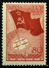Colnect-6158-817-Soviet-flag-on-North-pole.jpg