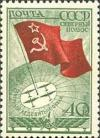 Colnect-711-468-Soviet-flag-on-North-pole.jpg