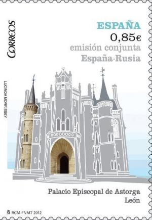 Colnect-1110-236-Joint-Issue-Spain-Russia.jpg