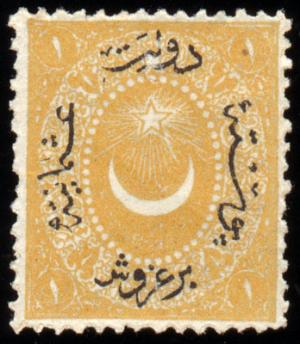 Colnect-417-393-Overprint-on-Crescent-and-star.jpg