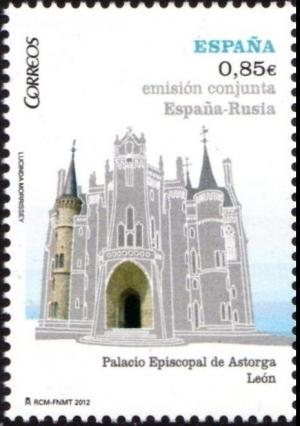 Colnect-5495-641-Joint-Issue-Spain-Russia.jpg