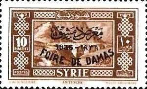 Colnect-1489-847-Damascus-Fair-bilingual-overprint-on-Definitive-1930-36.jpg