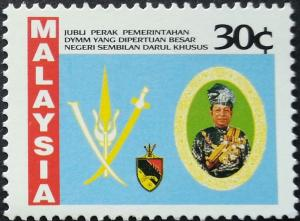 Colnect-4180-097-25th-ann-of-the-introduction-of-Sultan-Tuanku-Ja-rsquo-afar.jpg