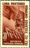 Colnect-2660-093-Statue-of-Soviet-Soldier.jpg