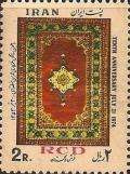 Colnect-1953-682-Pakistani-rug-with-the-base-color-red.jpg