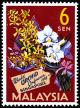 Colnect-982-128-Bouquet-of-Orchids.jpg