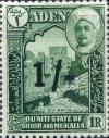 Colnect-3388-314-Du-an-surcharged-in-shillings.jpg