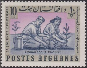 Colnect-1439-174-Scouts-planting-trees.jpg