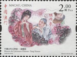Colnect-5279-527-Tang-Xianzu-Classical-Chinese-Author.jpg
