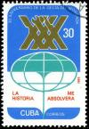 Colnect-1476-683-History-Will-Absolve-Me-declaration-of-Fidel-Castro.jpg
