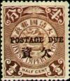 Colnect-1803-406-POSTAGE-DUE-Overprinted-on-Coiling-Dragon.jpg