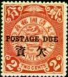 Colnect-1803-408-POSTAGE-DUE-Overprinted-on-Coiling-Dragon.jpg