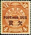 Colnect-1803-409-POSTAGE-DUE-Overprinted-on-Coiling-Dragon.jpg