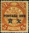 Colnect-1803-410-POSTAGE-DUE-Overprinted-on-Coiling-Dragon.jpg