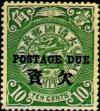 Colnect-1803-411-POSTAGE-DUE-Overprinted-on-Coiling-Dragon.jpg