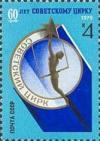 Colnect-194-904-60th-Anniversary-of-Soviet-Circus.jpg