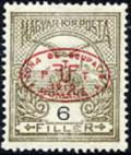 Colnect-942-134-Red-overprint-on-Mi-HU113.jpg