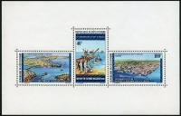Colnect-1051-009-25th-anniversary-souvenir-sheet-from-the-port-of-Abidjan.jpg