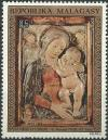 Colnect-2106-598-Virgin-and-Child.jpg