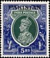 Colnect-2735-105-King-Georg-Vi-India-Overprint-Pakistan.jpg
