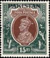 Colnect-2735-107-King-Georg-Vi-India-Overprint-Pakistan.jpg