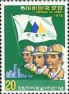 Colnect-2738-182-Civil-defense-Corps.jpg