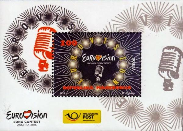 Colnect-4251-978-Eurovision-Song-Contest.jpg