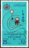 Colnect-1955-265-WMO-emblem-weather-balloon-weather-map.jpg