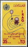 Colnect-1955-266-WMO-emblem-weather-balloon-weather-map.jpg